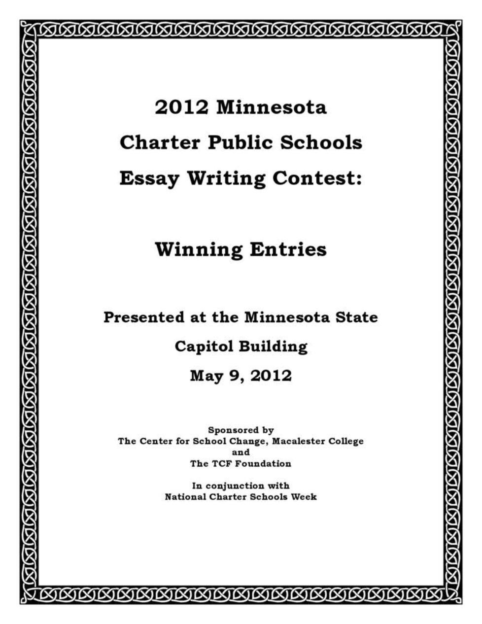 thumbnail of 2012 Winning Essays Booklet